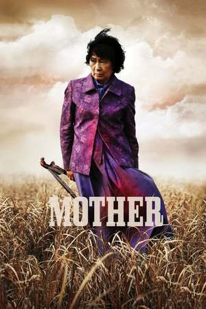 Poster: Mother