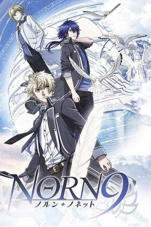 Poster: Norn9