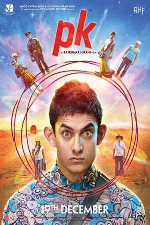 Poster: PK - Andere Sterne, andere Sitten