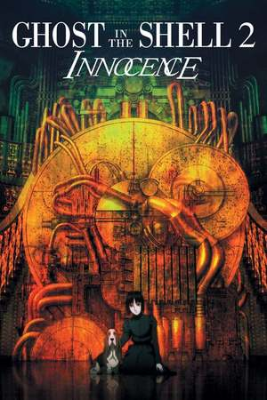 Poster: Ghost in the Shell 2: Innocence