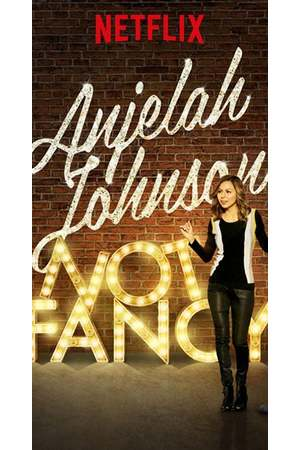 Poster: Anjelah Johnson: Not Fancy