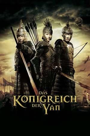 Poster: Das Königreich der Yan