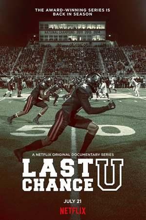 Poster: Last Chance U