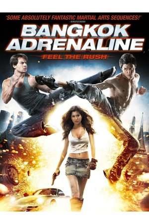 Poster: Bangkok Adrenalin