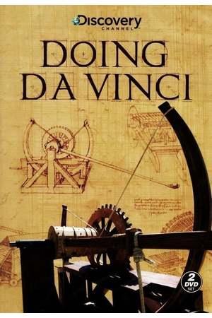 Poster: Werkstatt Da Vinci