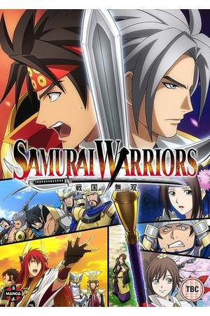 Poster: Samurai Warriors
