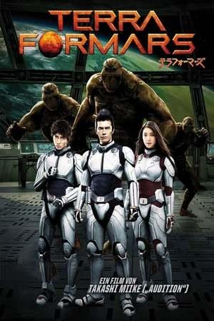 Poster: Terra Formars