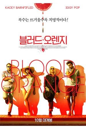 Poster: Blood Orange