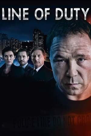 Poster: Line of Duty