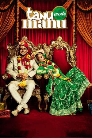 Poster: Tanu und Manu trauen sich