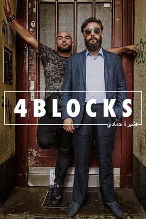 Poster: 4 Blocks