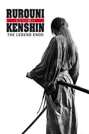 Poster: Rurouni Kenshin 3: The Legend Ends
