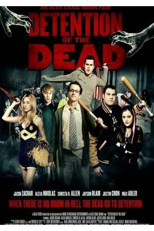 Poster: School of the Living Dead - Nachsitzen mit Zombies