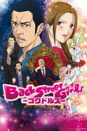 Poster: Back Street Girls -GOKUDOLS-