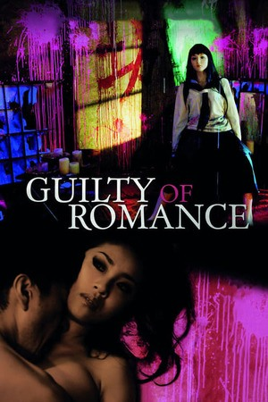 Poster: Guilty of Romance