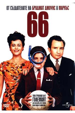 Poster: Sixty Six