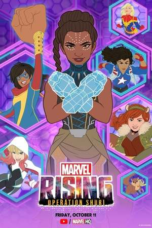 Poster: Marvel Rising: Operation Shuri