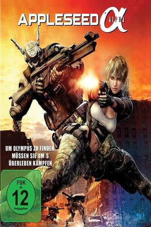 Poster: Appleseed Alpha