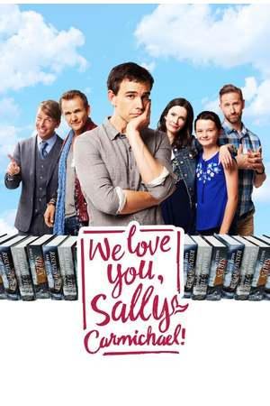 Poster: We Love You, Sally Carmichael!