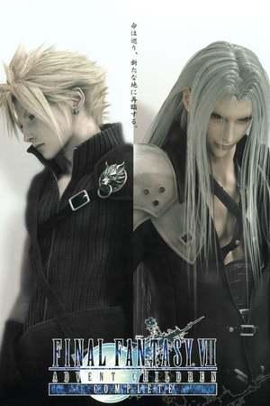 Poster: Final Fantasy VII: Advent Children