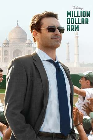 Poster: Million Dollar Arm