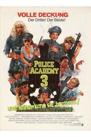 Poster: Police Academy 3 - … und keiner kann sie bremsen