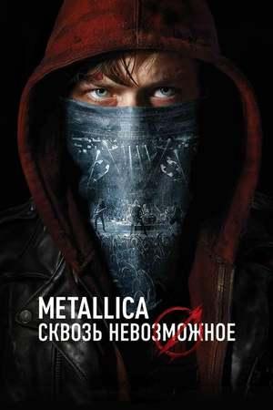 Poster: Metallica: Through the Never