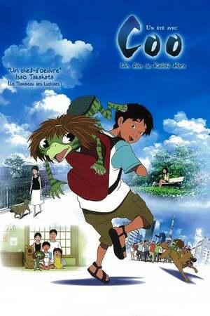 Poster: Ein Sommer mit Coo