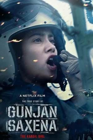 Poster: गुंजन सक्सेना: द कारगिल गर्ल