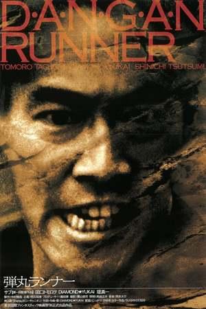 Poster: Dangan Runner