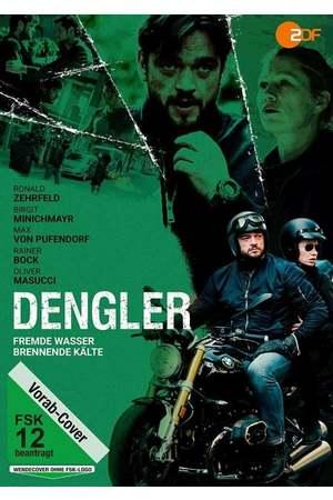 Poster: Dengler - Brennende Kälte