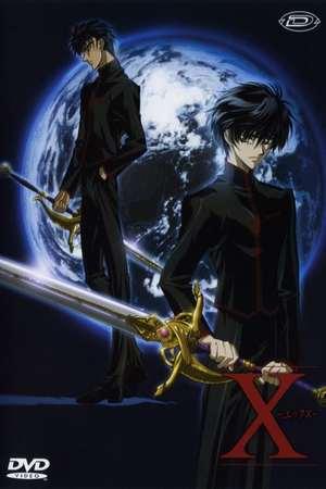 Poster: X - Die Serie