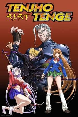 Poster: Tenjo Tenge