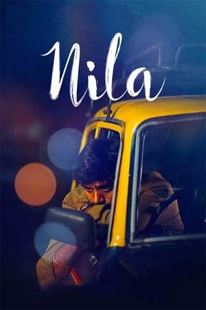Poster: நிலா