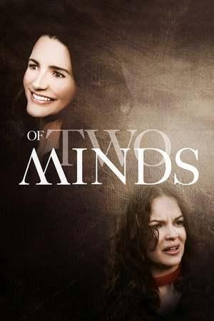 Poster: Meine Schwester mit den zwei Gesichtern