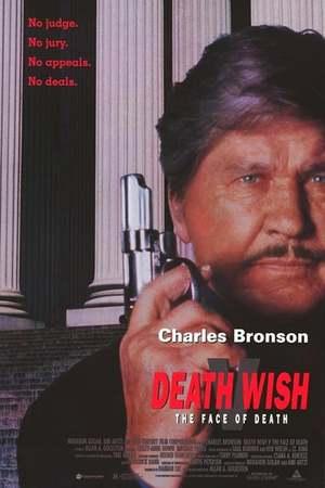 Poster: Death Wish 5 - Antlitz des Todes