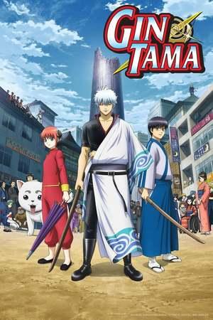 Poster: Gintama