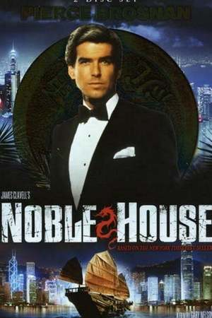 Poster: Noble House