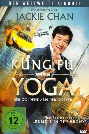 Poster: Kung Fu Yoga - Der goldene Arm der Götter