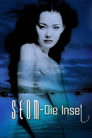 Poster: Seom - Die Insel