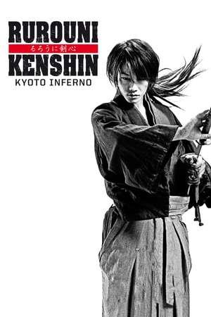 Poster: Rurouni Kenshin 2: Kyoto Inferno