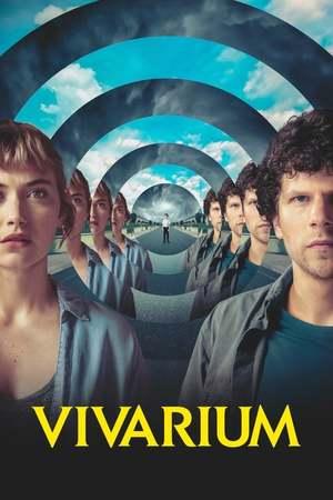 Poster: Vivarium