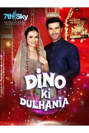 Poster: Dino Ki Dulhaniya