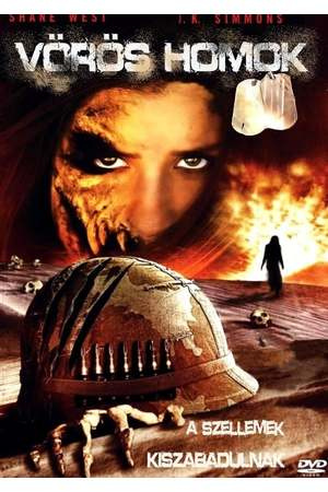 Poster: Red Sands