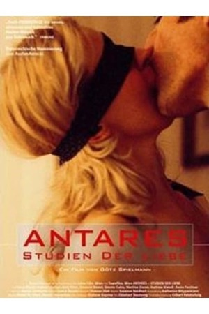 Poster: Antares