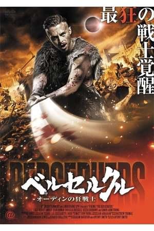Poster: Vikings - Die Berserker