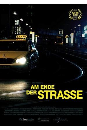Poster: Am Ende der Straße