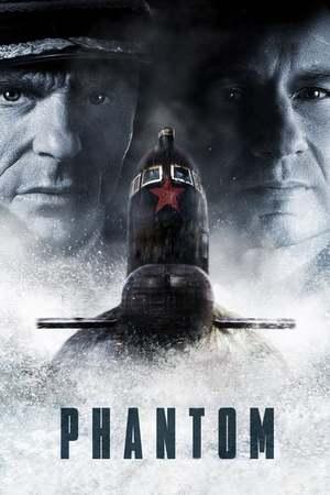 Poster: Phantom