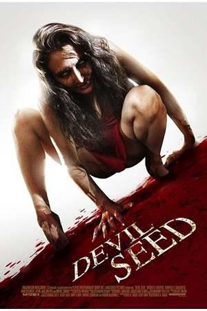 Poster: Besessen - Der Teufel in mir