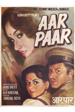 Poster: आर पार